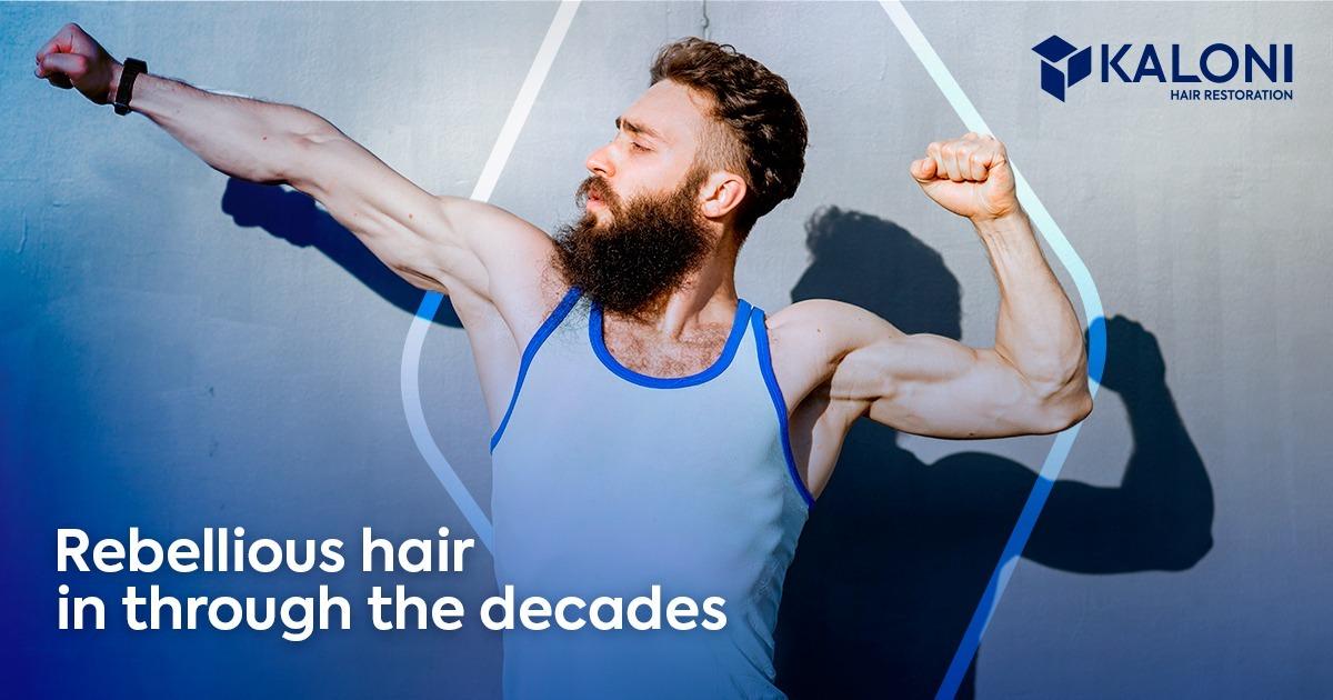 hair-through-the-decades